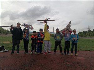 青少年活動中心航模教育