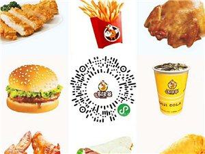 哆哆基炸雞漢堡店