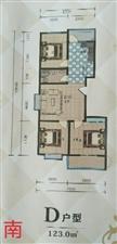 云中庄园3室2厅1卫38万元