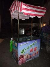 出售网红冒烟冰淇淋设备,手把手教技术,提供原材料,接手可盈利,有自助创业意愿得不二之选。