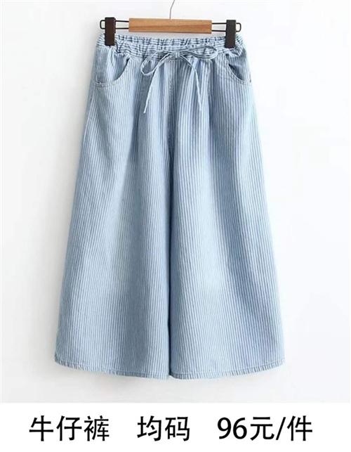 女式时尚牛仔阔腿裤,款式尺码价格。微信17849105579