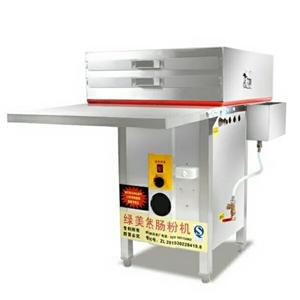 九成新冰柜,肠粉机,磨浆机,都是个人买的没怎么用,现低价转让,还有一批精品店的货可以比进货价还便宜转...