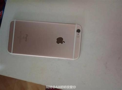 國行蘋果6s 16G玫瑰金  虧本賣 無任何問題,自己在用。現在需要錢,虧本賣了。