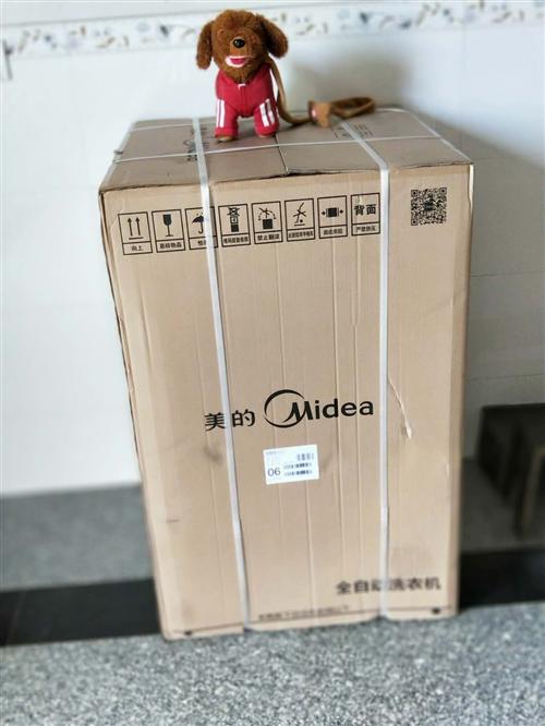 全新美的全自動洗衣機,未開封