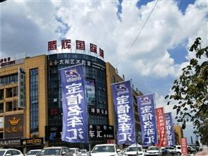 腾辉国际城七楼950�O整体出租