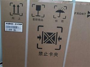 TCLXQB60_21CSP波轮全自动洗衣机,全新未拆封,买东西抽奖抽的洗衣机。淘宝售价729。如果...
