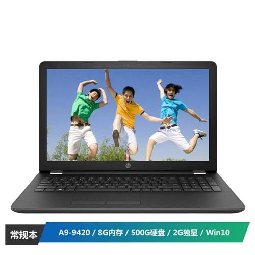 全新惠普15.6大屏筆記本電腦,未拆封,原價3300,現價2600出售,僅兩臺。惠普(HP)Lapt...