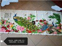 这幅十字绣,一针一线绣的,孔雀,牡丹,花开富贵,2米Ⅹ90, 交易鹤山沙坪