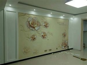 电视墙无缝壁画