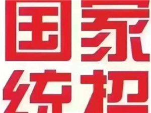 陕西电子信息职业学院