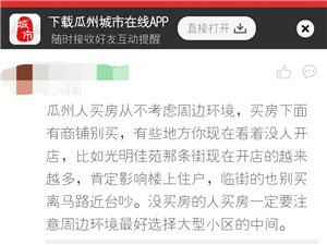 """《南公园音乐震天响》回帖出现""""中国式好人""""楼主是这样回答他的"""