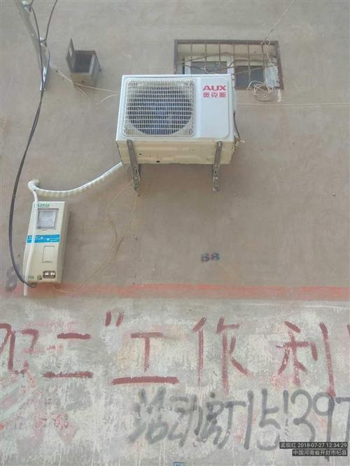 奥克斯35变频空调