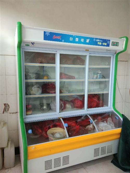 家里的农家乐因故转让了,现九成新的白雪冰柜低价出售,靖远县城范围内可免费送货上门