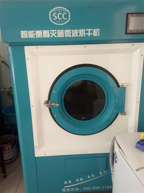 出售汽车坐垫清洗机烘干机整套设备