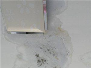 房顶漏水,