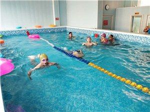 海洋星游泳館