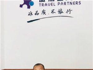 出境旅游,签证办理
