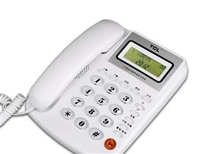 出售澳门龙虎斗网站座机号0350-8109222 0350-8913222 全新加机子,无使用记录。可把卡...
