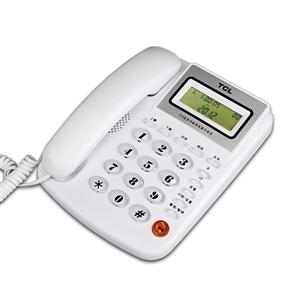出售赌场网址座机号0350-8109222 0350-8913222 全新加机子,无使用记录。可把卡...
