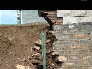 尧王山花园小区房子质量问题