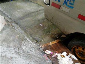 龙泰五巷3号漏水