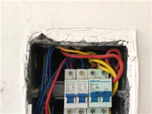 家里電閘壞了,哪位電工師傅有空來陽光小區修一下