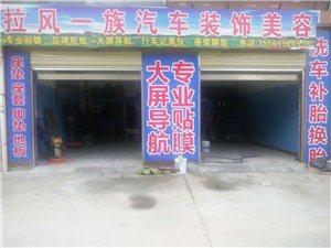 原西山路现在已搬迁至大广(艾洼社区中心对面)
