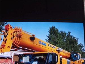16-25吨吊车出租