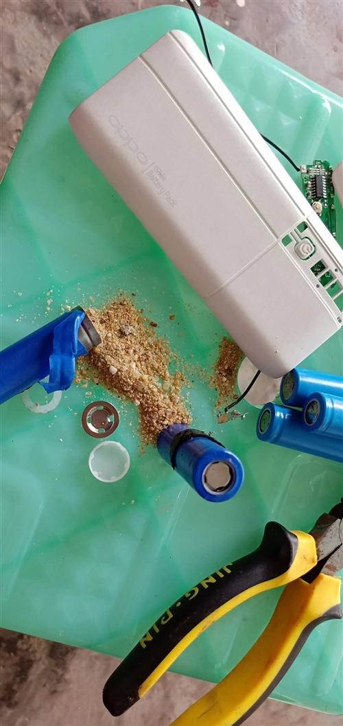oppo充电宝里面的电池用沙子填充,坑消费者啊!