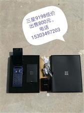 三星大器四9198翻盖手机本人一手自用。