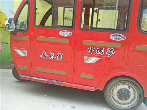 家有一辆三轮车7千多买的,开的不到二年,低价转让,有意者请联系(1500)