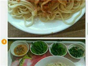 野香菇手工臊子面館