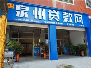 正规银行贷款中介咨询服务