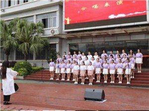 重慶輕軌學校招生