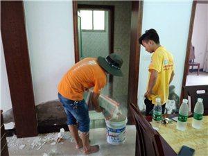 值得信赖的居家维修安装平台