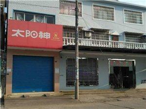 枝江七星台镇中心房屋低价销售