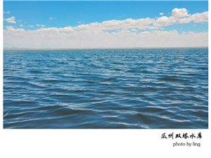 瓜州�p塔水�焖�天一色晴空�f里�值爆表