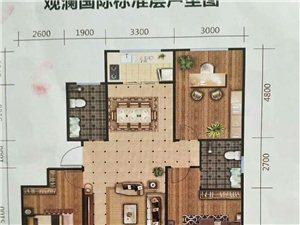 万嘉・观澜国际3室2厅2卫88万元