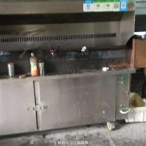 2米无烟环保烧烤炉