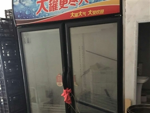 饭店不干了,出售保鲜柜,燃料灶,燃气保温桶等。微信an505128367