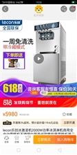 因店铺转让,新买的冰激凌机只用了两个月,九成新的冰激凌机低价转让,接手既可盈