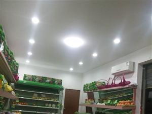 有谁要水果风幕柜的,9成新。   也可整个水果店转让,接手即可营业。