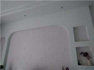 室内喷漆集成吊顶