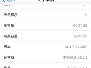 出售自用韩版6s两网无指纹iOS10.3.3 64g一口价1200联系电话13288543376(微...