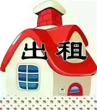 瓷都文化苑3室2厅1700元/月