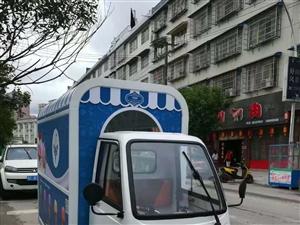 冰淇淋店�低�r出售