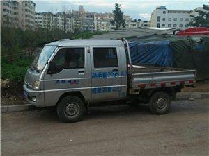 小货车出售