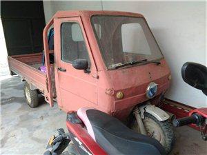 宗申摩托三轮车150机器,现价1200元,很好用闲置处理。电话13969533742