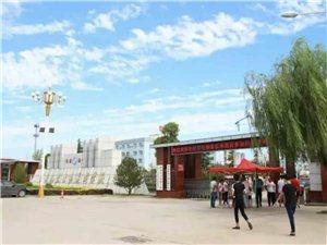 选择渭南轨道交通学校理由是什么