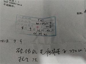 滨州医学院附属医院,不给打便宜的10无疫苗,非要打贵的